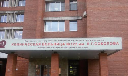 Фото №1 - Федеральная больница становится многопрофильным COVID-стационаром для петербуржцев