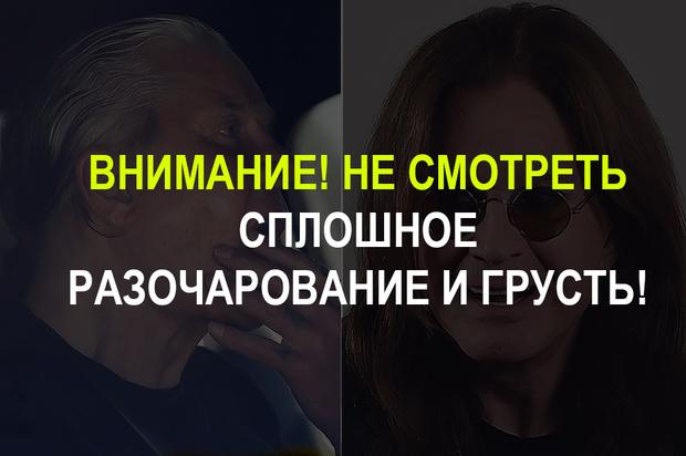 Фото №1 - Папарацци подловили Оззи Осборна без крашеных волос, и музыканта не узнать