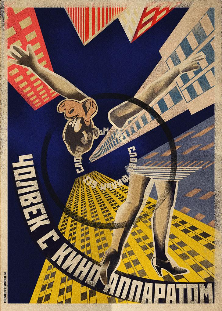 Фото №11 - 10 постеров в стиле советского авангарда к фильмам времен НЭПа, если бы их снял Дисней