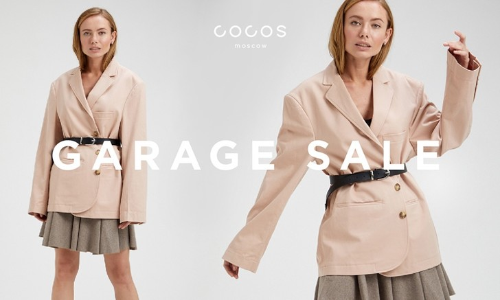 Фото №1 - Cocos Moscow готовитGarage Sale в начале сентября