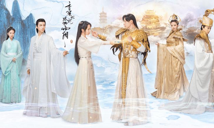 Фото №1 - Самые красивые китайские дорамы 🌷