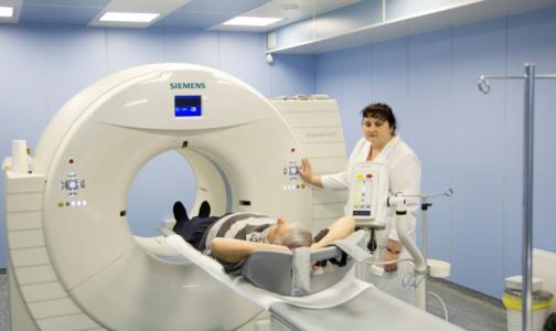 Фото №1 - В Курортном районе Петербурга открылся центр амбулаторной онкологии