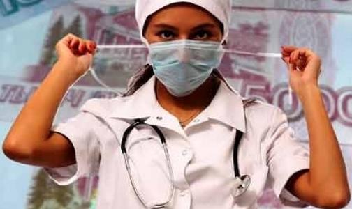 Фото №1 - За официально бесплатную медицину придется официально платить