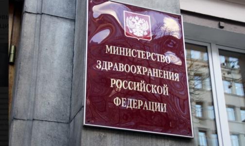 Фото №1 - Вероника Скворцова не станет министром. Кто достоин возглавить Минздрав, проголосовали врачи