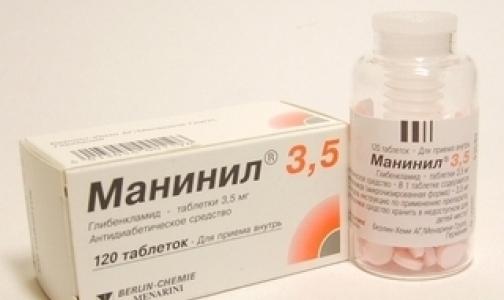 Фото №1 - В аптеках обнаружен фальсифицированный препарат для лечения диабета
