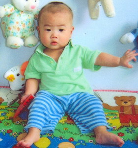 Фото №1 - Китай смягчит политику рождаемости