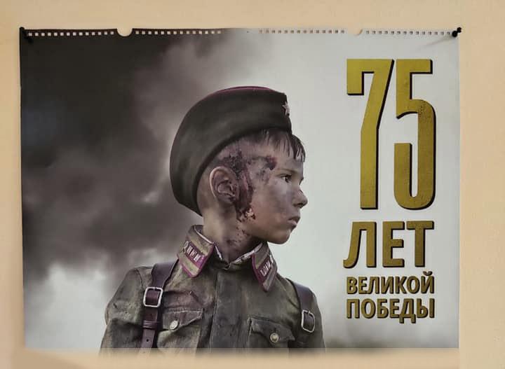 Фото №1 - В московском детском саду родителям предложили фотосессию с «ранеными» детьми ко Дню Победы