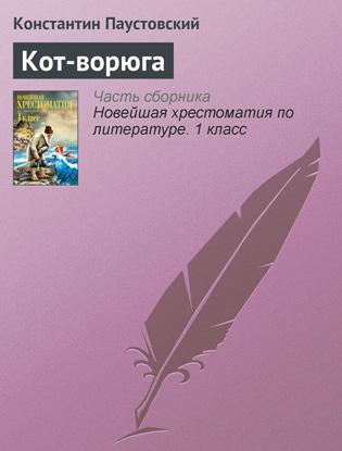 Фото №5 - Первоклассное чтение: лучшие книги для тех, кому скоро в школу