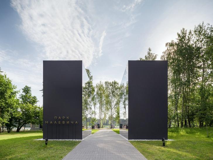 Фото №1 - «Парк Малевича»: новое место отдыха под Одинцово