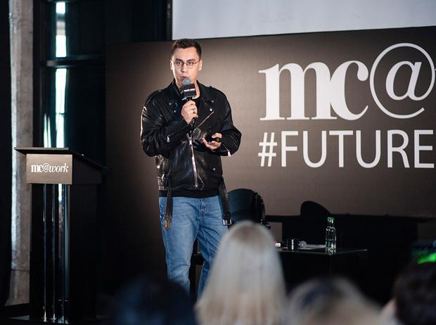Фото №6 - Самые яркие (и полезные) цитаты с бизнес-конференции MC@WORK 2018
