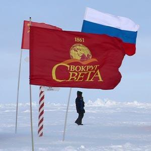 Фото №1 - Российский флаг спустят на океаническое дно