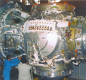 Фото №1 - Саботаж в NASA