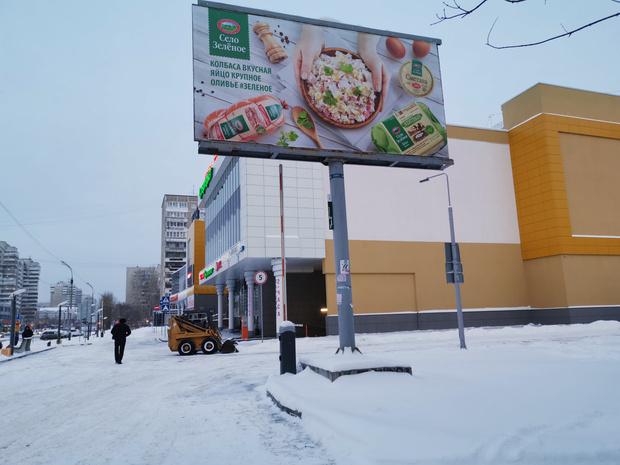 Фото №9 - Из зеленой гавани к торговым площадям: прогулка по Уралмашу с Александром Некрасовым