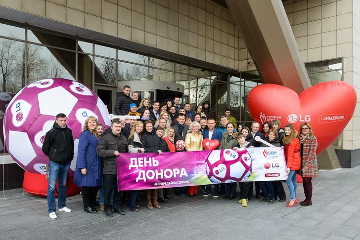 Фото №1 - В Москве стартовали футбольные Дни донора LG