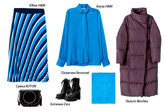 Фото №4 - 5 модных способов носить плиссированную юбку зимой