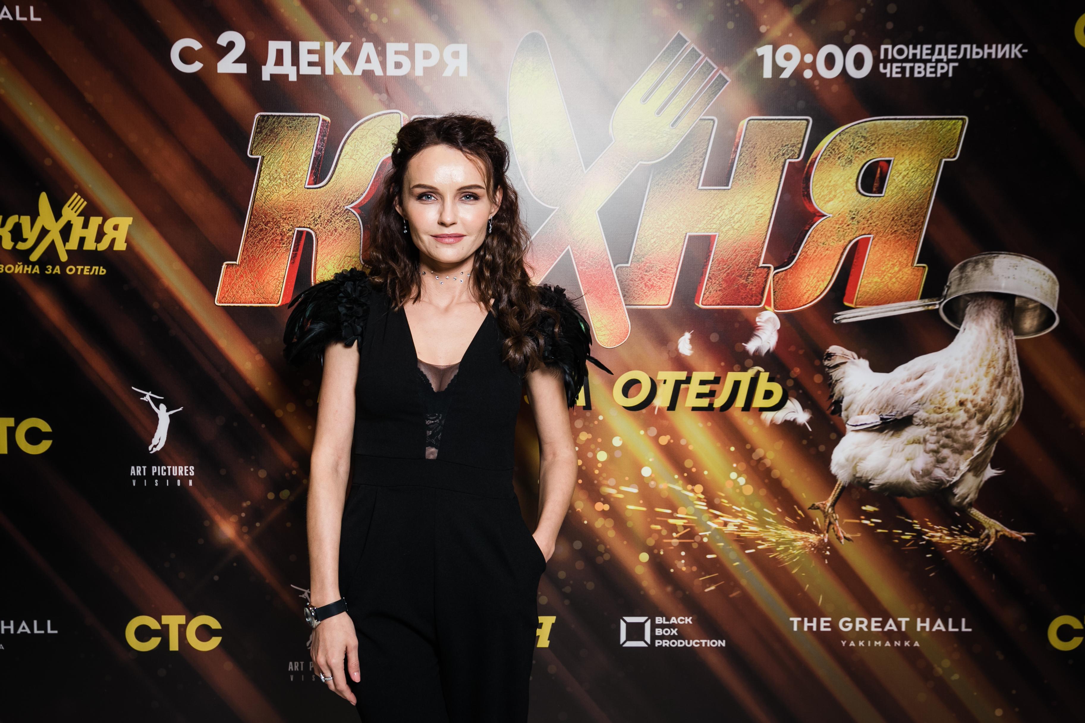 Голая Мария Ульянова Война За Отель