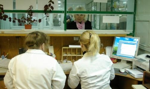 Фото №1 - Как будут дежурить поликлиники и травмпункты Петербурга 7 мая