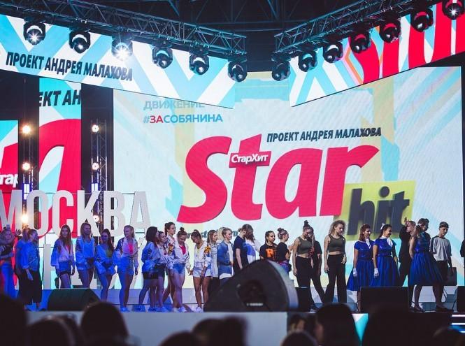 Фото №2 - Танцевальный марафон StarHit в «Музеоне»