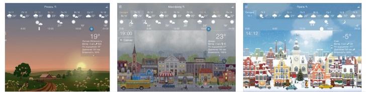 Фото №4 - Что надеть сегодня: 5 приложений, которые не обманут с прогнозом погоды ☀