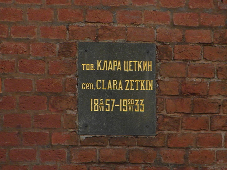 Фото №7 - Бабушка революции: 6 фактов о Кларе Цеткин