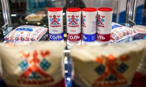 Фото №1 - Петербургские врачи рассказали, нужна ли в России тотальная йодизация