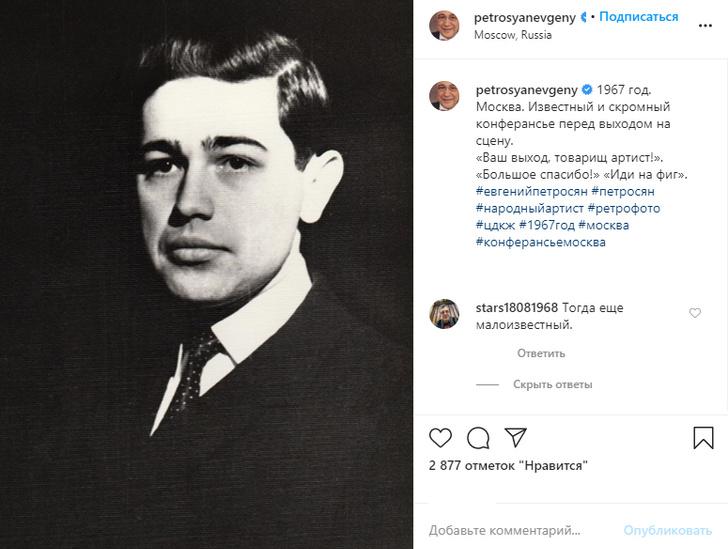 Фото №3 - Как выглядел Евгений Петросян, когда был маленьким: фото