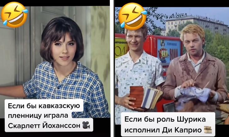 Фото №1 - Как выглядели бы советские фильмы, если бы в них играли голливудские актеры (видео)