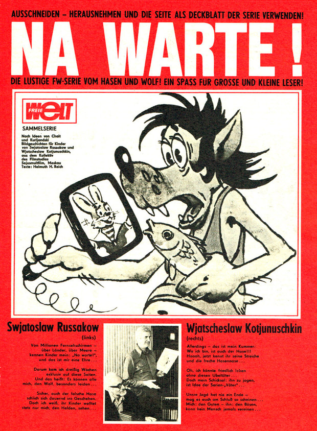 Фото №1 - Невероятно, но факт: в Германии «Ну, погоди!» издавалось в виде комикса