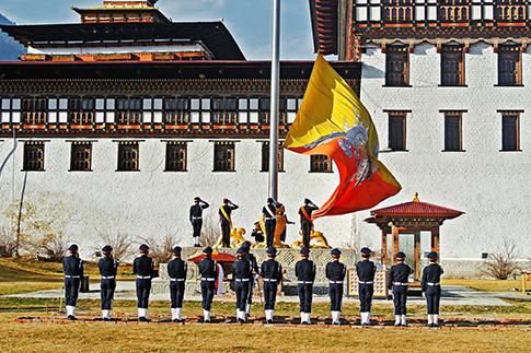 Фото №6 - Бутан: счастье - это место