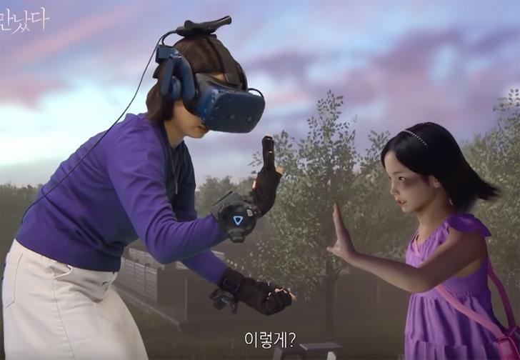 Фото №1 - В Южной Корее женщина смогла встретиться с умершей дочерью при помощи VR-технологий (видео)