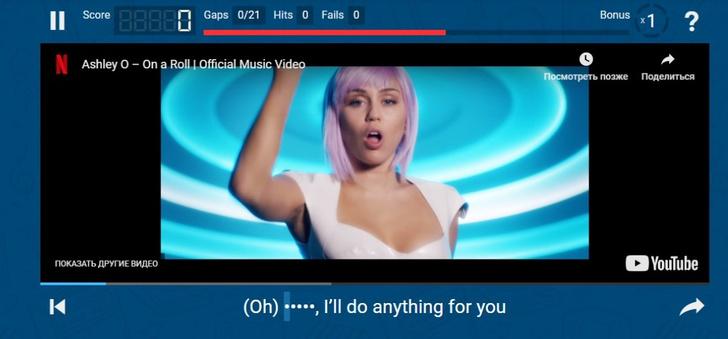 Фото №1 - Сайт дня: Изучаем английский по любимым песням