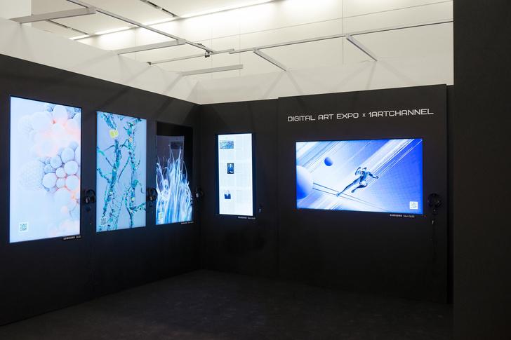 Фото №2 - Samsung исследует тему метавселенной и оживляет арт-объекты