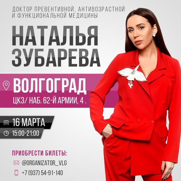 Фото №14 - Что стоит посмотреть в Волгограде в первый месяц весны