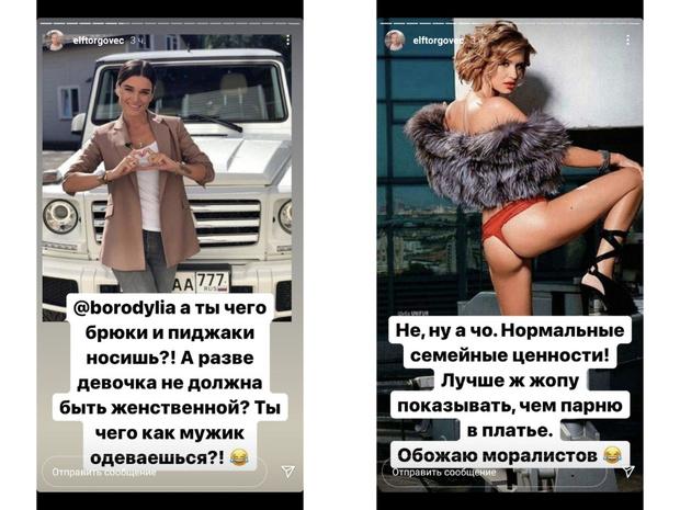 Фото №5 - Ксения Бородина наехала на Даню Милохина. Его продюсер ответил 😁