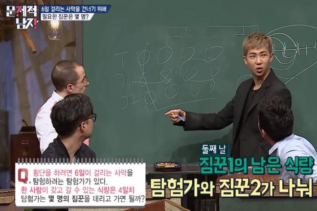 Фото №2 - BTS brainstorm: 7 случаев, когда RM поразил всех своим интеллектом