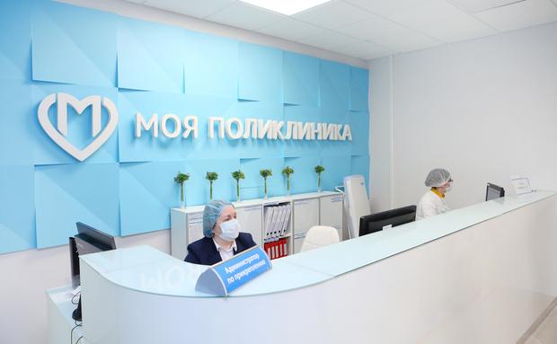 Фото №3 - Результаты тестирований на коронавирус стали доступны москвичам в электронной медкарте