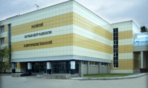 Фото №1 - В Петербурге закрыли изотопную лабораторию на неопределенный срок