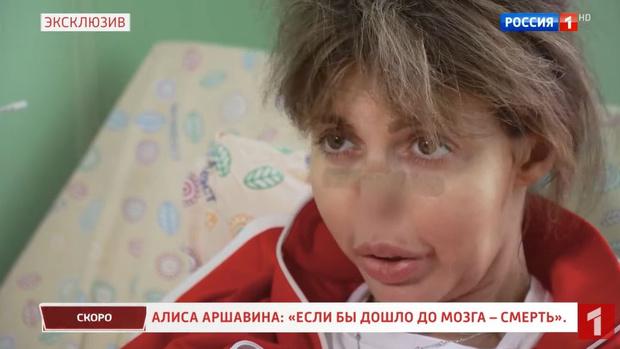 Фото №1 - Финалист «Битвы экстрасенсов» рассказал, какое будущее ждет Алису Казьмину