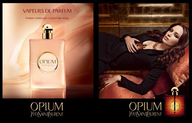 Фото №19 - Легендарный и дерзкий: Opium от Yves Saint Laurent
