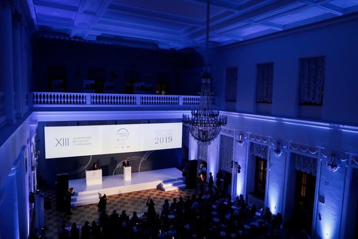 Фото №1 - В Москве состоялась 13-я церемония вручения национальных стипендий «Для женщин в науке»