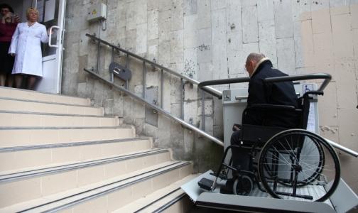 Фото №1 - Более 70% медиков считают, что их учреждения не оборудованы для инвалидов