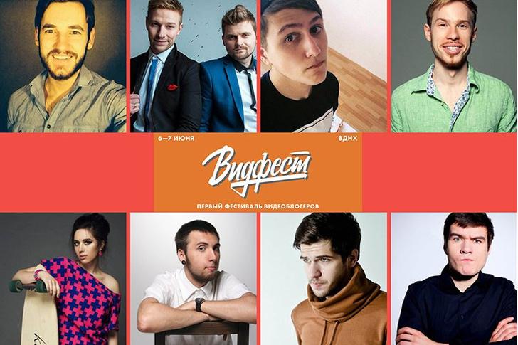 Фото №2 - Премия «ЛАЙК 2015»: голосуй за любимого блогера!
