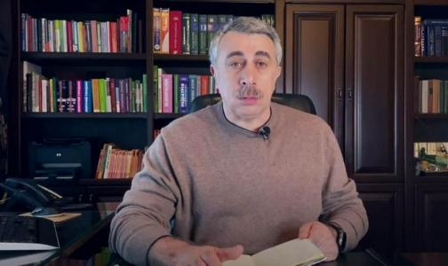 Фото №1 - Доктор Комаровский: Даже после снятия ограничений в офисы могут вернуться не все