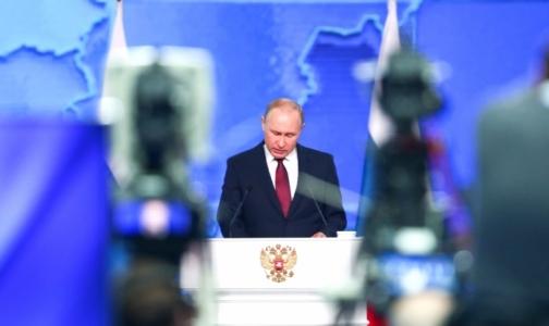 Фото №1 - Владимир Путин предложил новые меры для роста рождаемости