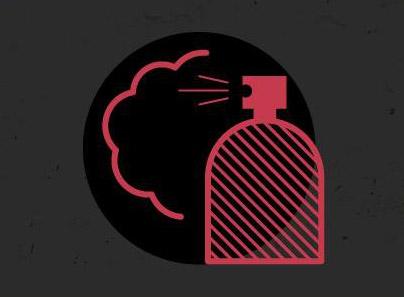 Фото №7 - Как правильно пользоваться парфюмом: гид для мужчин