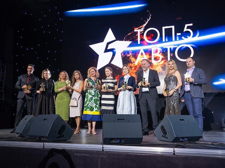 Лауреаты премии ТОП-5 АВТО прошлого года