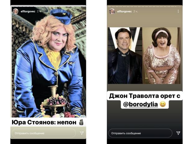 Фото №10 - Ксения Бородина наехала на Даню Милохина. Его продюсер ответил 😁