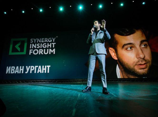 Фото №1 - Итоги Synergy Insight Forum 2017