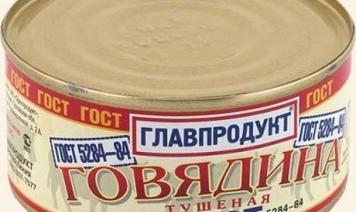 Фото №1 - Определены самые качественные продукты в Петербурге