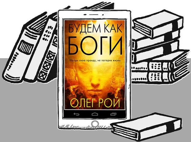 Фото №4 - Не может быть! 10 книг с неожиданной развязкой